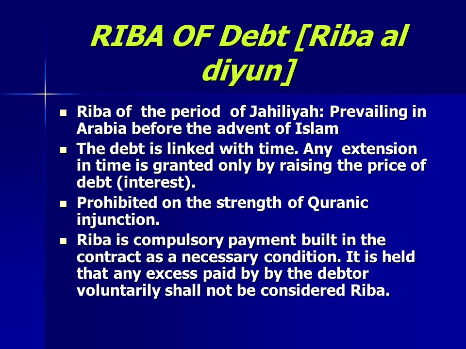 RIBA OF Debt [Riba al diyun]